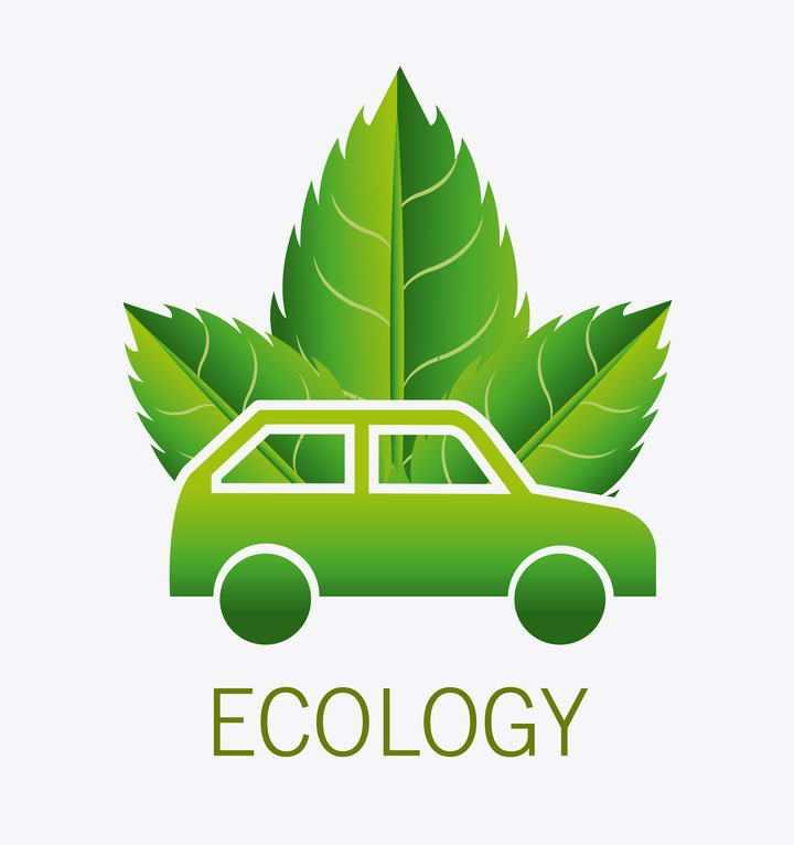 绿叶和绿色汽车环保节能汽车图片免抠素材
