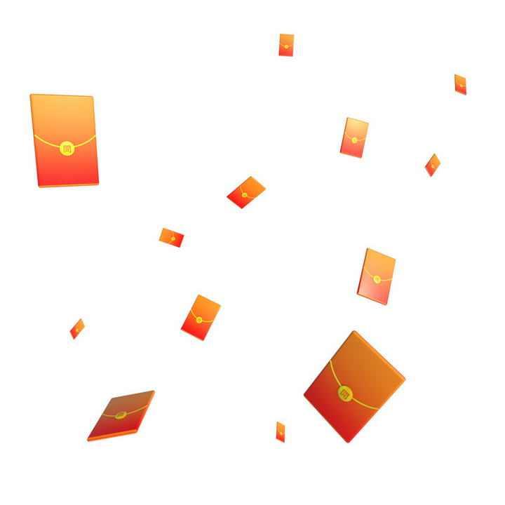 简约红包雨图案装饰图片免抠素材