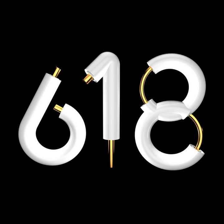 创意C4D风格天猫京东618购物节年中大促灯管字体图片免抠素材
