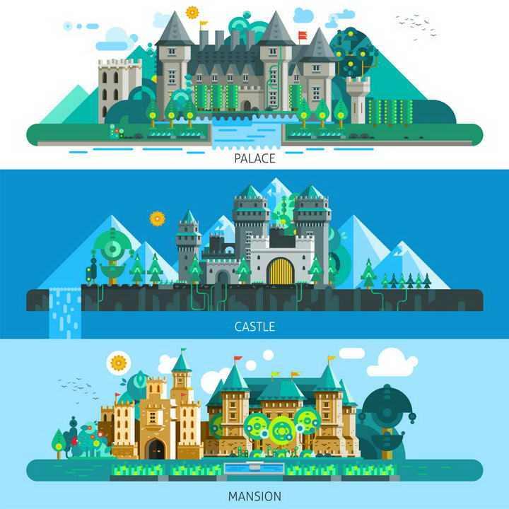 MBE风格城堡风景图图片免扣素材