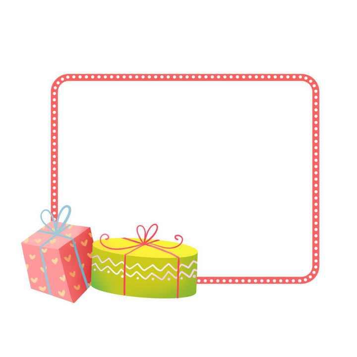 手绘卡通生日礼物文本框边框图片免抠素材