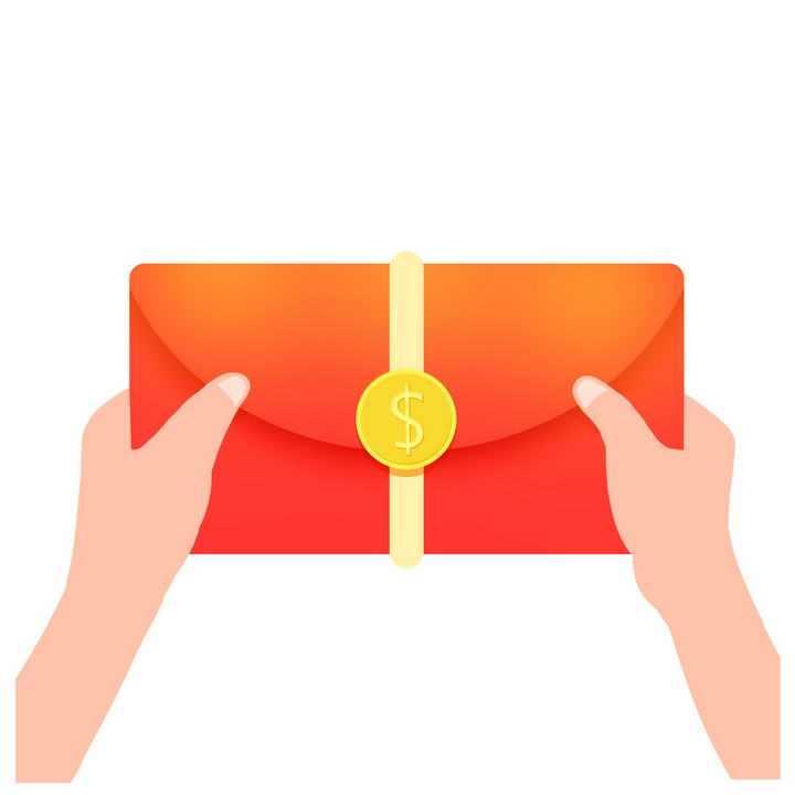手绘风格双手拿着的红包图片免抠素材