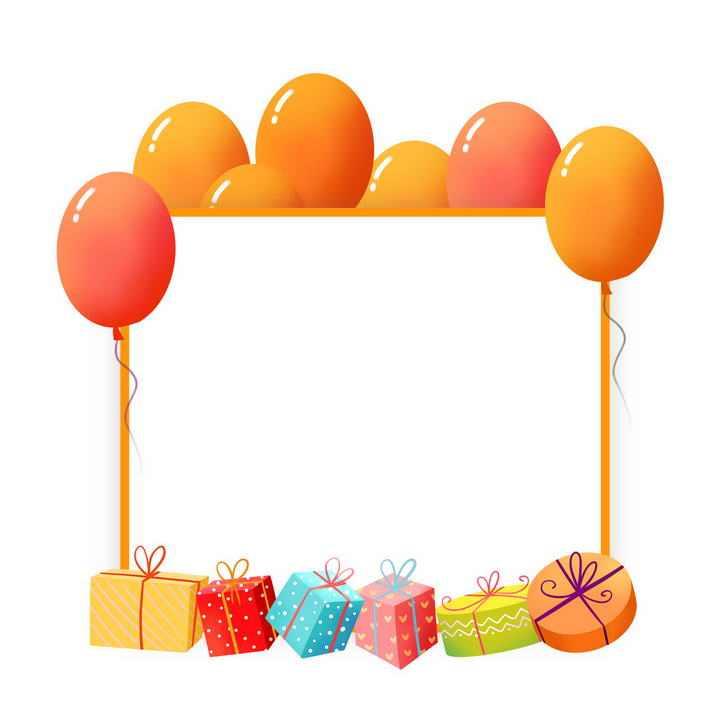 卡通风格橙色气球礼物装饰的边框文本框图片免抠素材
