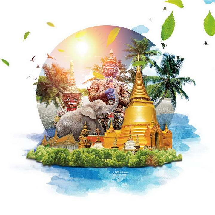 泰国旅游元素图片免抠素材