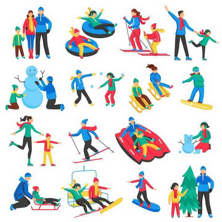 冬天滑雪溜冰等运动图片免扣素材