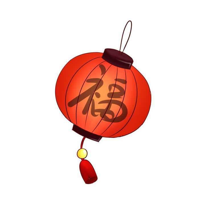 手绘风格带福字的大红灯笼节日装饰图片免扣素材