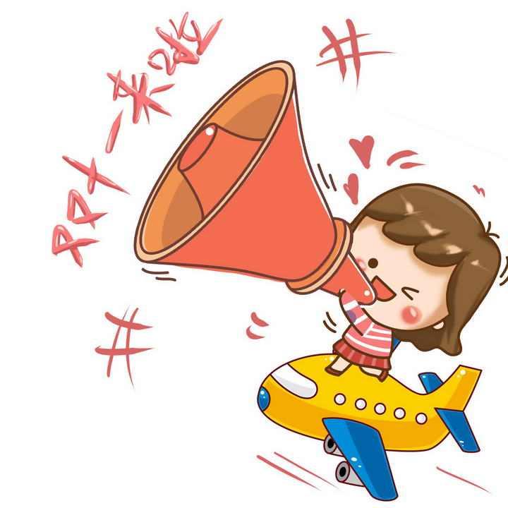 卡通女孩拿着大喇叭高喊双十一来啦电商图片免抠素材