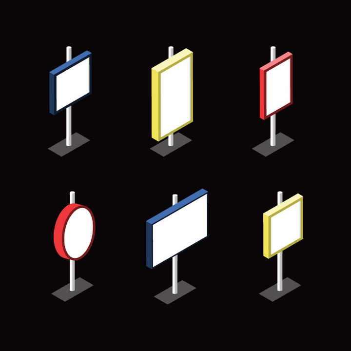六款彩色边框空白灯箱广告牌样机图片免抠素材