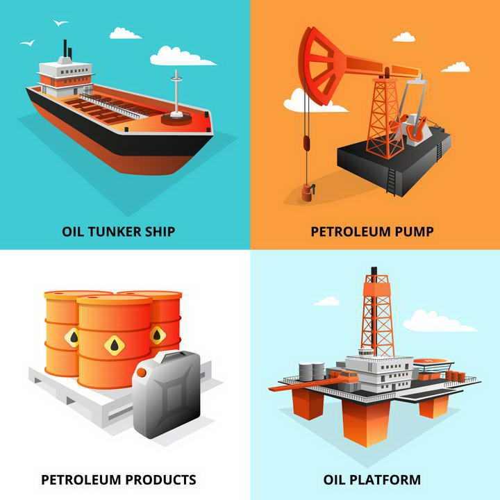 四款石油开采和运输图片免扣素材