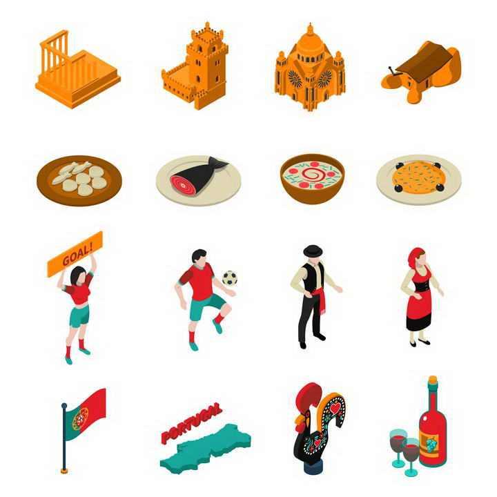 16款2.5D风格地标建筑传统美食民族服饰等葡萄牙旅游图标图片免抠素材