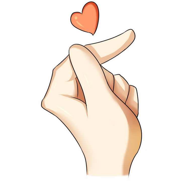 手指比心手势爱情图片免抠素材