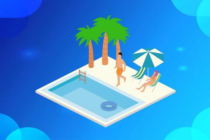 扁平化风格夏天游泳池图片免抠素材