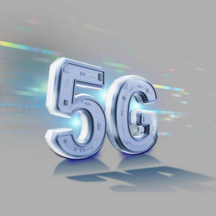 金属风格5G字体新技术高科技图片免抠素材