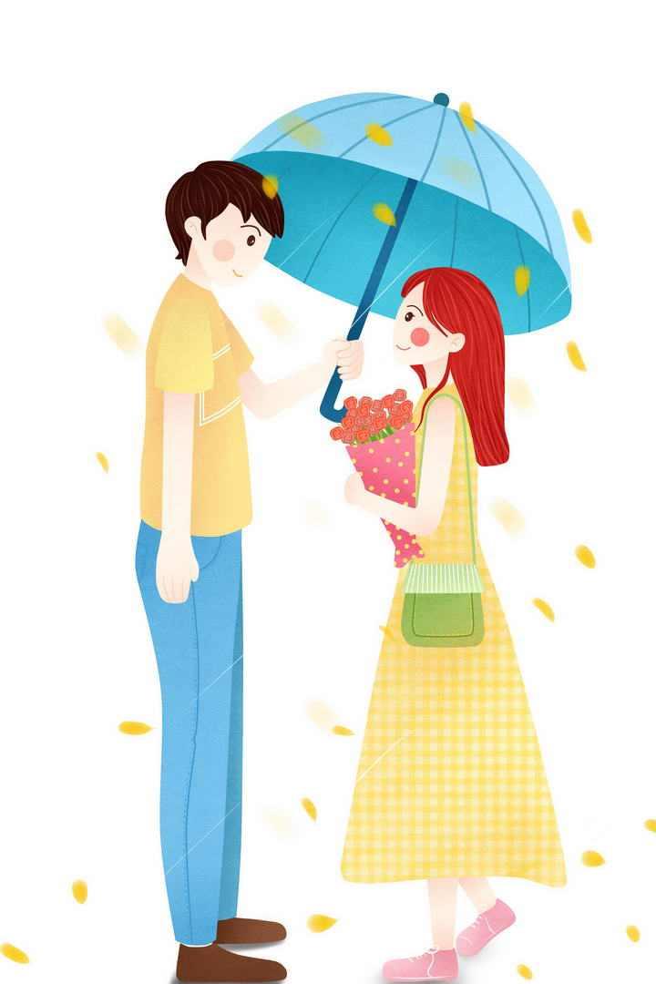 手绘插画风格为女孩子撑伞的男孩情侣情人节图片免抠素材