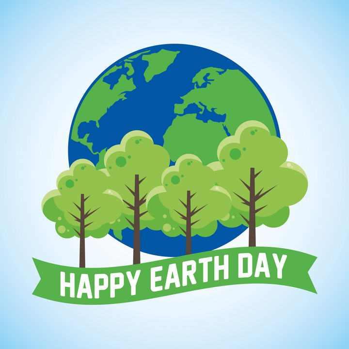 绿色树林地球环保主题图片免抠素材