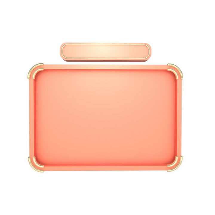 C4D风格淘宝天猫京东电商店铺首页产品展示边框图片免抠素材