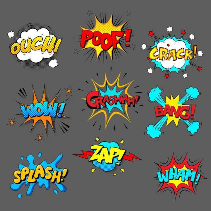 9款漫画风格爆炸文字图片免抠素材