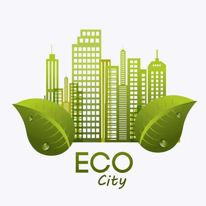 绿叶装饰的绿色高楼大厦生态城市节能环保图片免抠素材