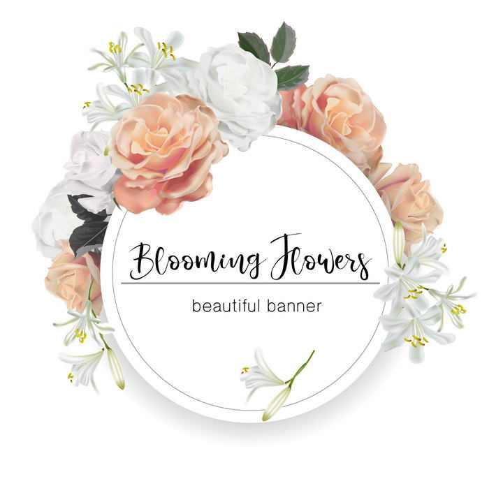 粉色玫瑰花花朵花卉装饰的圆形标题框图片免扣素材