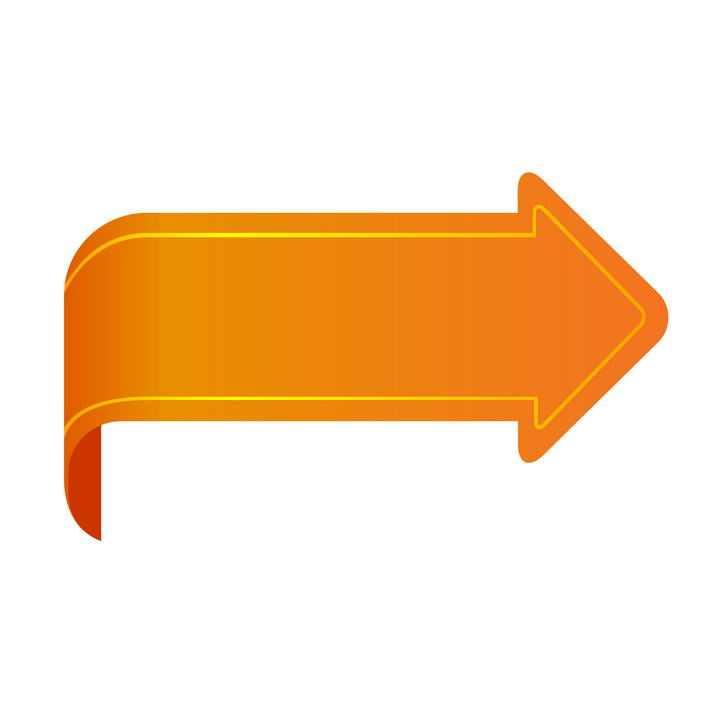 折叠风格橙色简约箭头图案图片免抠素材