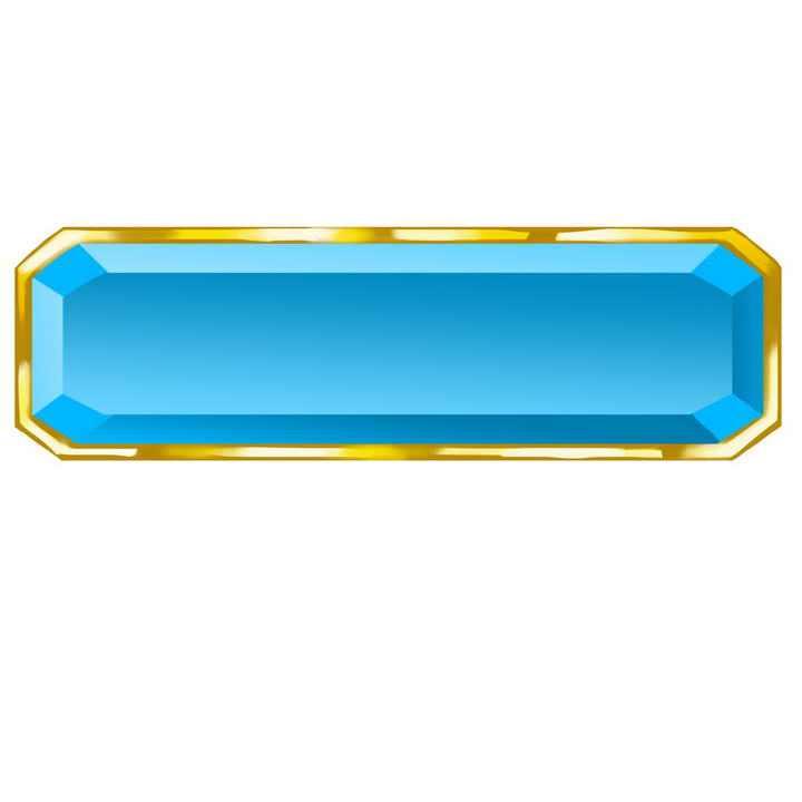 蓝色水晶按钮游戏按钮图片免抠素材