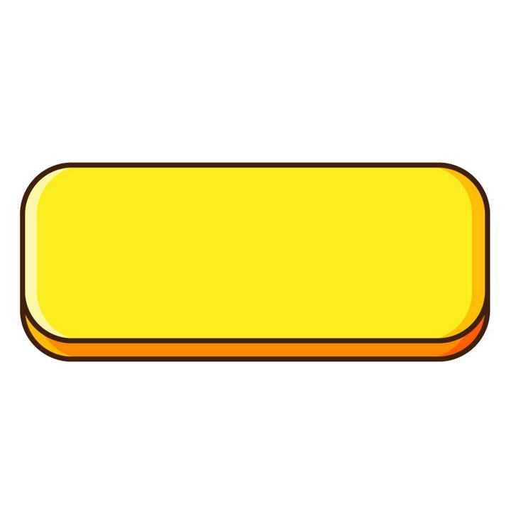 孟菲斯风格扁平化黄色按钮图片免抠素材