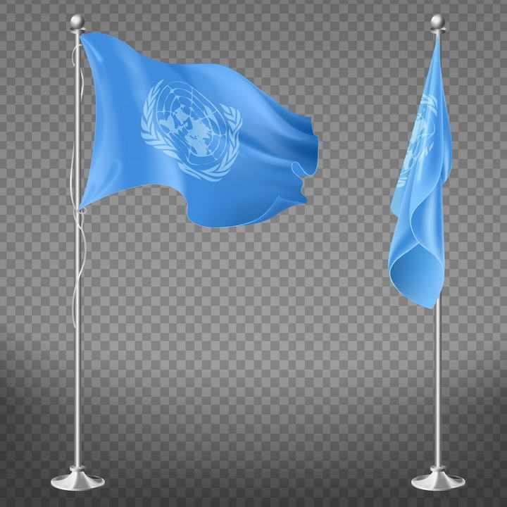 2款飘扬的联合国旗帜图片免抠素材
