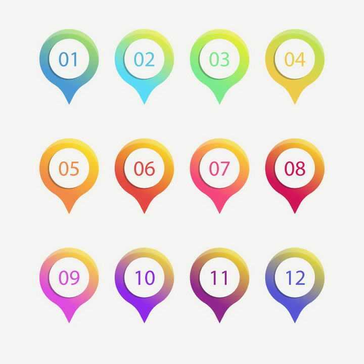 彩色立体渐变色风格定位标签式图案免抠矢量图片素材