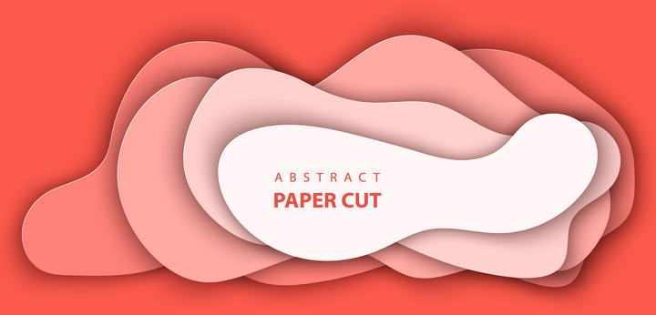 剪纸叠加风格椭圆形装饰标题框图片免扣素材