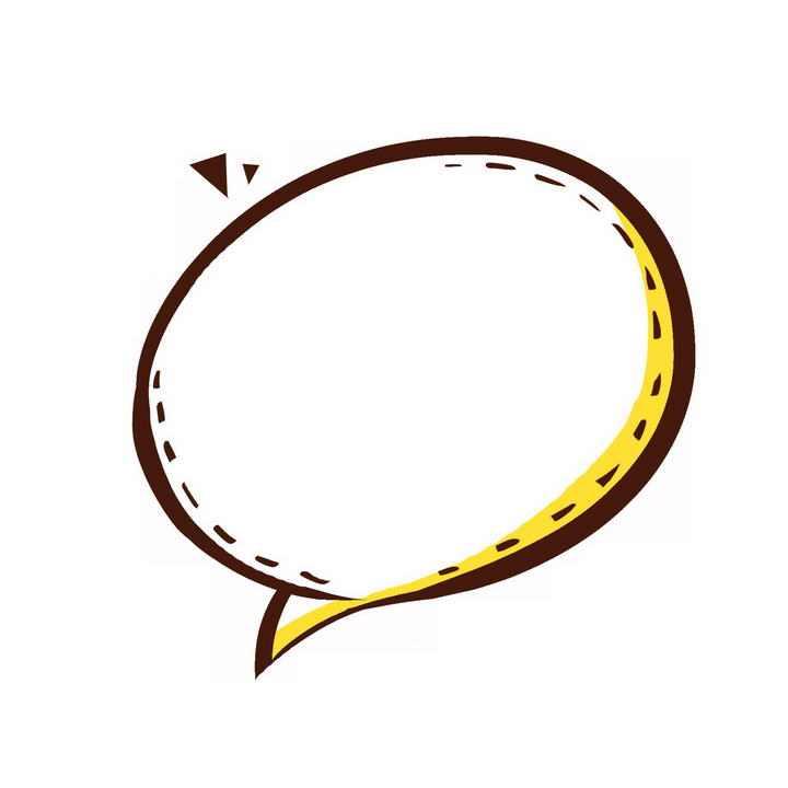 手绘孟菲斯风格对话框文本框图片免抠素材