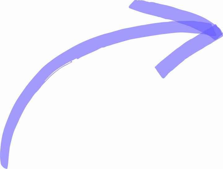 手绘水彩画风格紫色线条箭头图片免抠素材