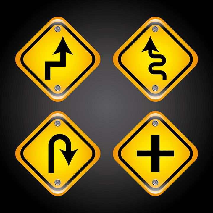 四款黄色水晶风格方向标识牌图片免抠素材