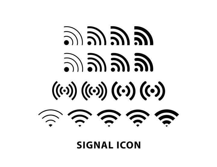 各种移动电信WiFi信号强度标志图片免抠素材