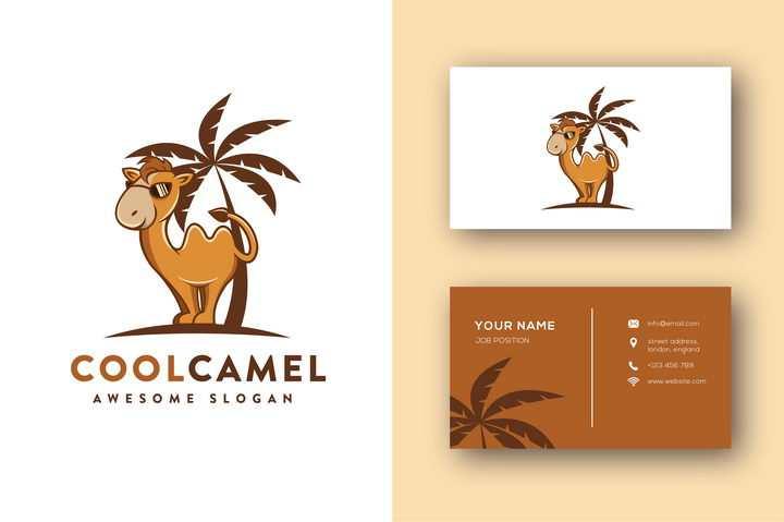 骆驼logo设计方案图片免抠素材