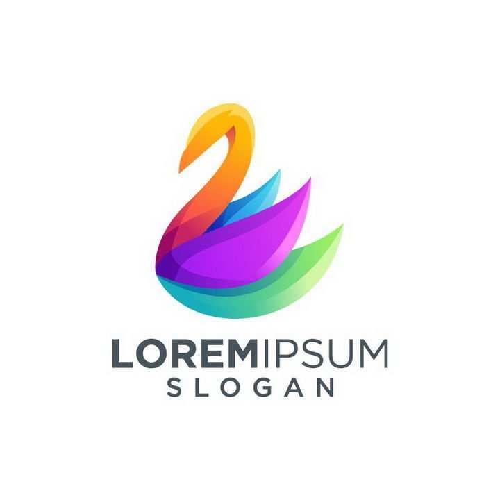 彩色天鹅LOGO设计方案免抠png图片矢量图素材