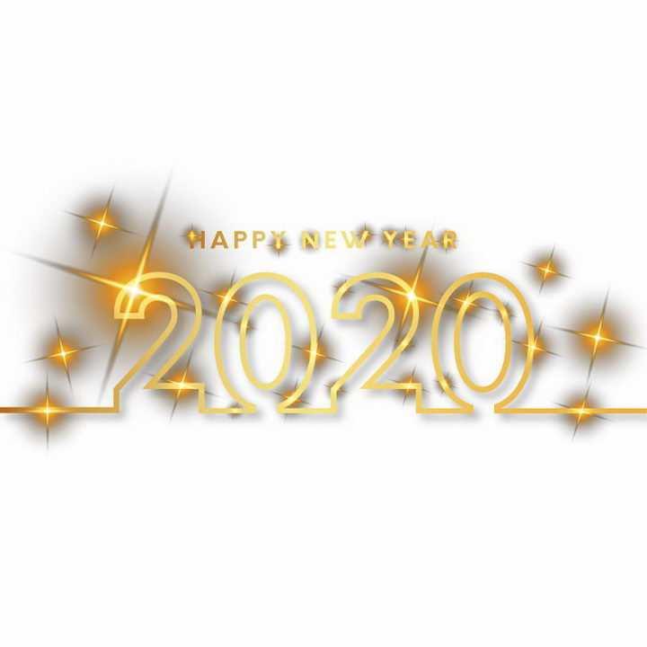 发光的2020年金色线条字体艺术字免抠png图片矢量图素材