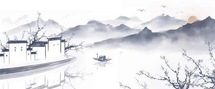 水墨画风格中国传统建筑乡村风景图png免抠图片