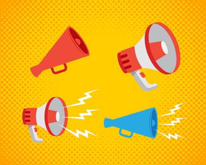 四款不同造型的喇叭扬声器提醒图标图片免抠素材