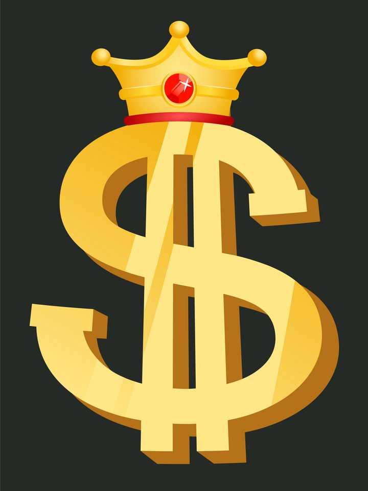 戴着皇冠的美元符号标志图片免抠矢量图