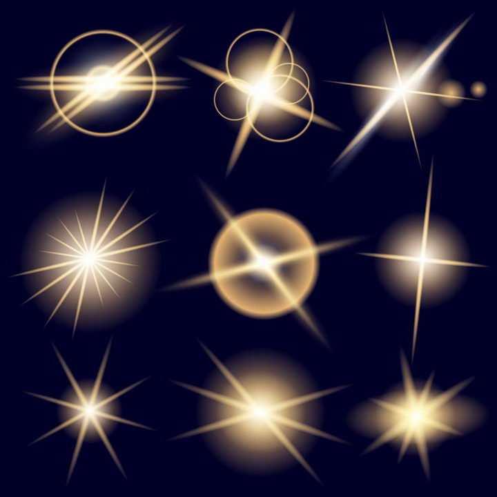 9种不同风格的光晕星光效果图免抠png图片矢量图素材
