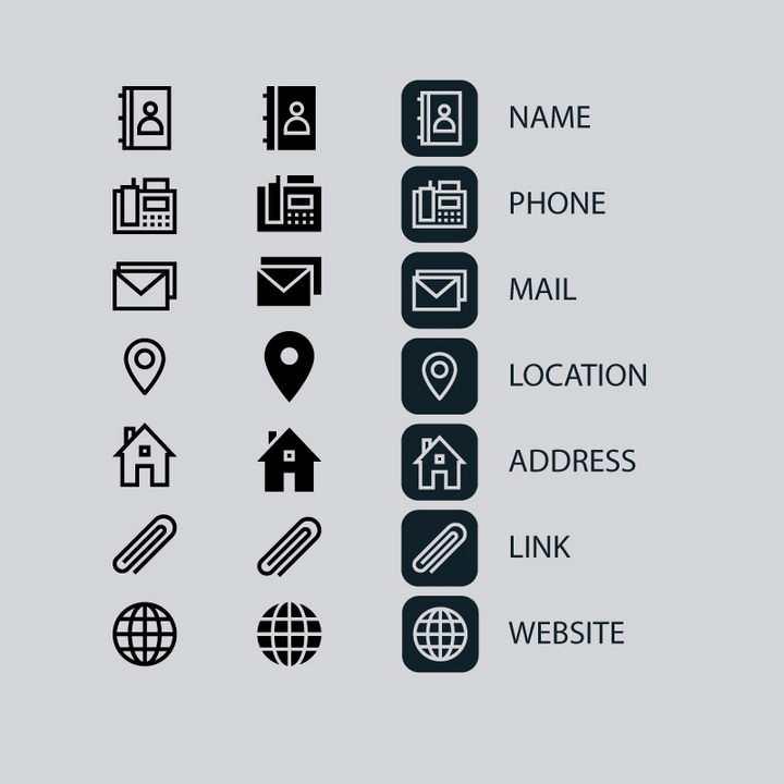 三组不同风格联系方式纯黑色icon图标图片免抠矢量图