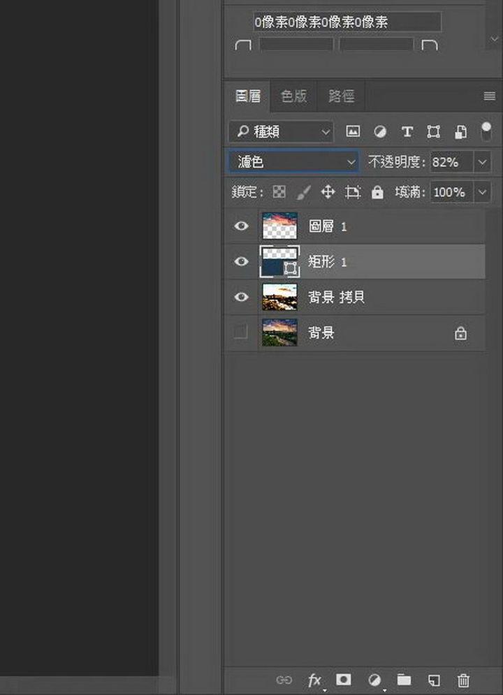 然后将图层滤镜选择滤色