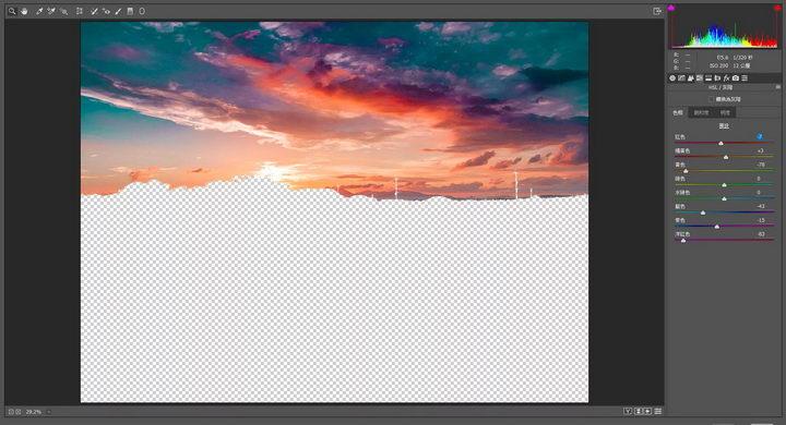 HSL/灰阶的面板中对画面中各色调做调整