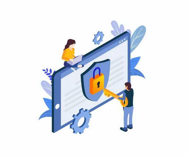 扁平化风格互联网安全配图免抠png图片矢量图素材
