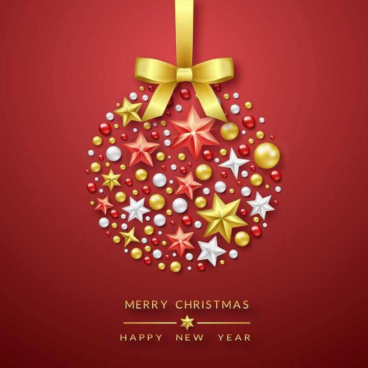 唯美风格立体星星圆球组成的圣诞节圣诞球装饰免抠图片素材