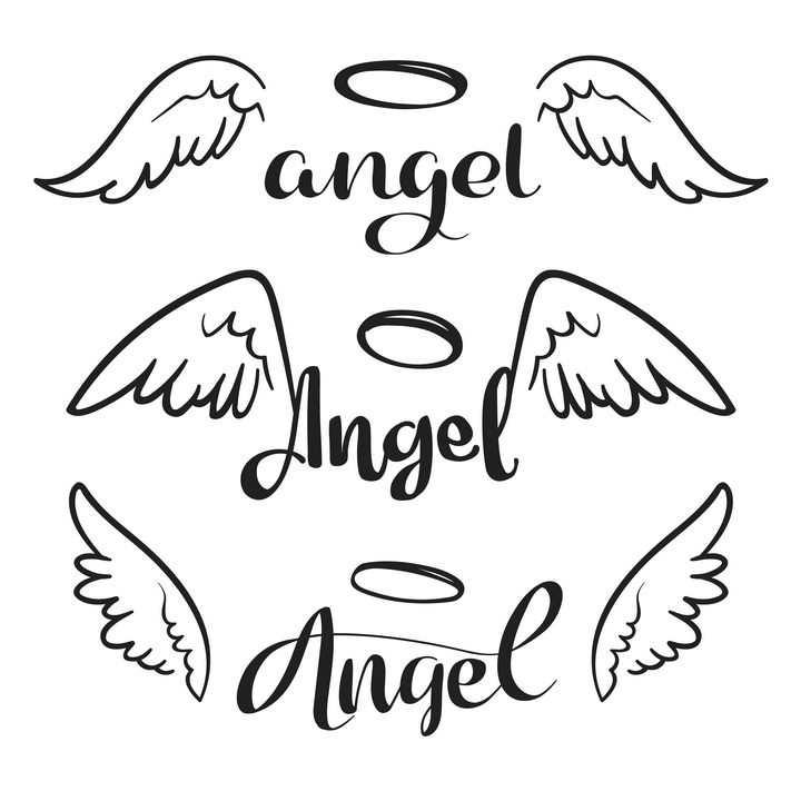 三款手绘线条风格天使的翅膀图片免抠素材