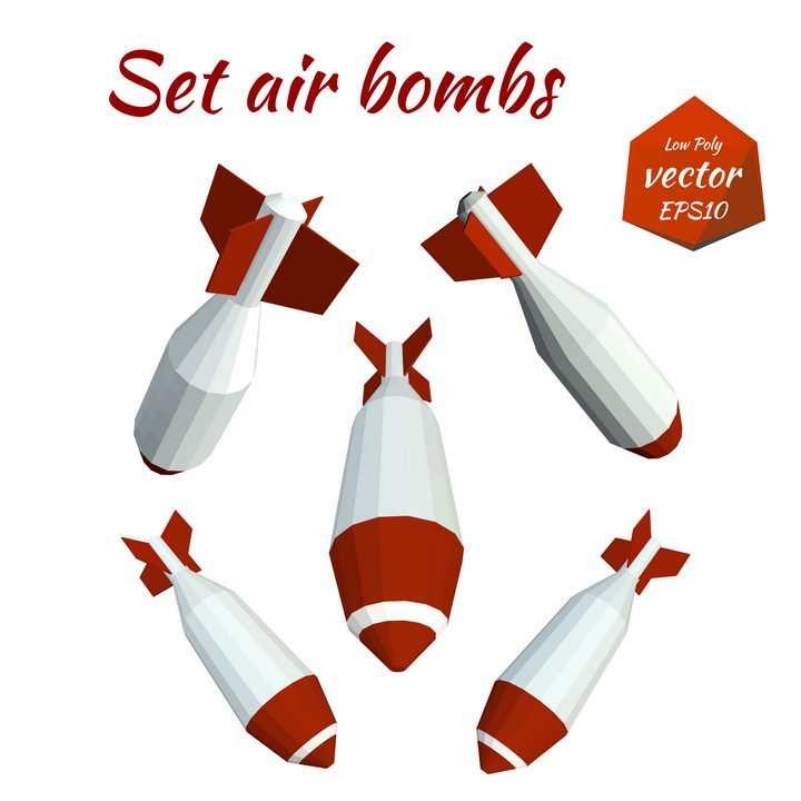 红白色卡通航空炸弹武器图片免抠素材