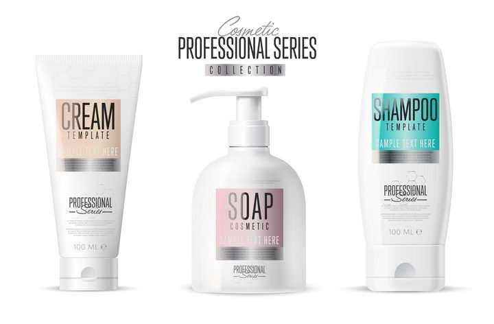 三种不同标签包装的化妆品护肤品图片免抠矢量素材