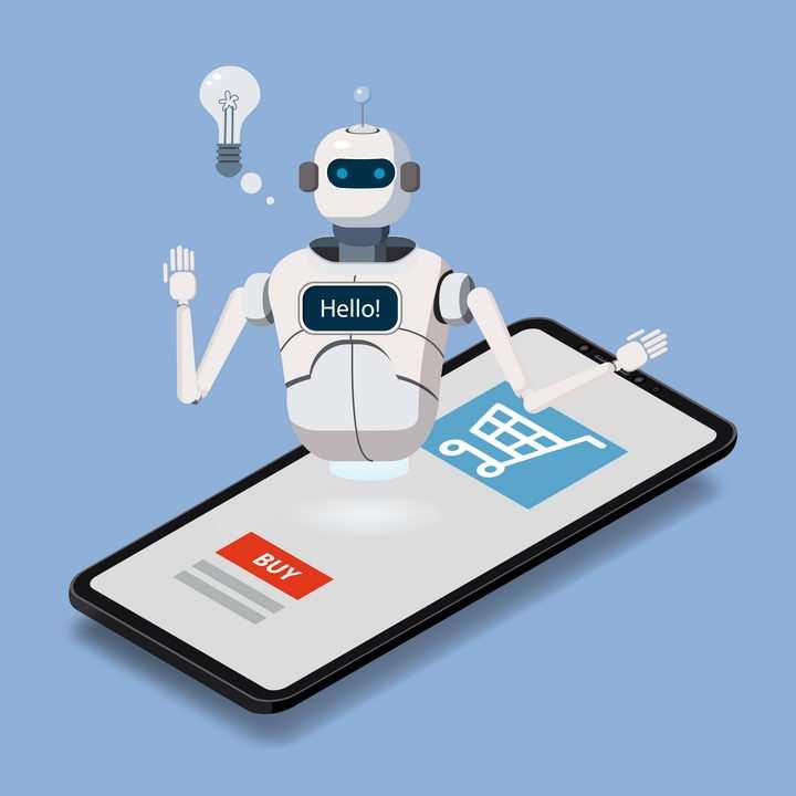 手机上的立体机器人网络购物图片免抠矢量素材