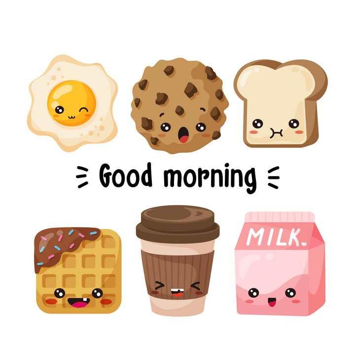 早上好煎蛋曲奇面包华夫饼咖啡和牛奶等卡通早餐图片免抠素材